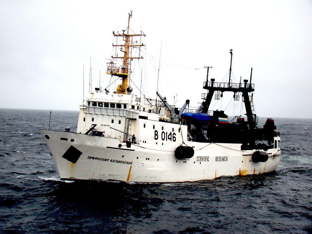The research vessel Professor Kaganovsky. Photo courtesy of International Year of the Salmon.